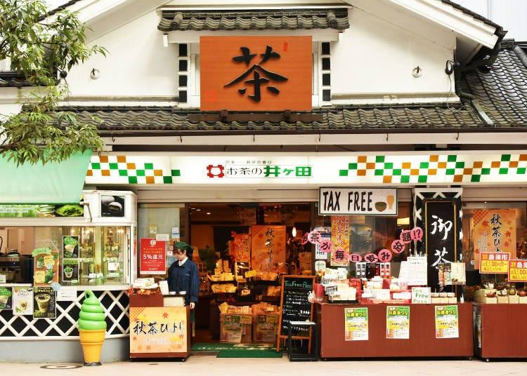 5.お茶の井ヶ田の「抹茶ソフトクリーム」