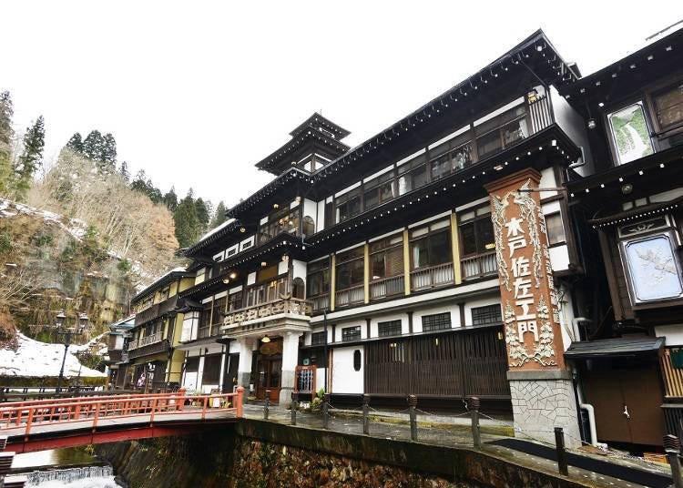 1)能登屋旅館