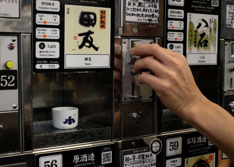 Sake Vending Machine Heaven?! Inside Japan's Insane Ponshukan Sake Museum