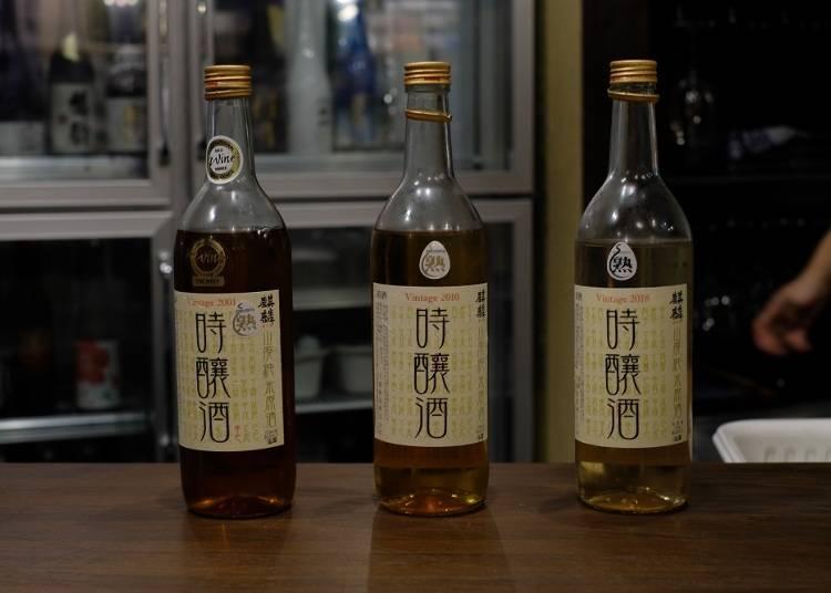 何年も熟成させた日本酒「麒麟 時醸酒」