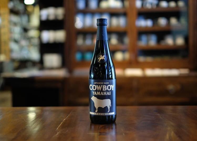 清酒博物館的推薦酒①最適合搭牛排的日本酒「COWBOY YAMAHAI」