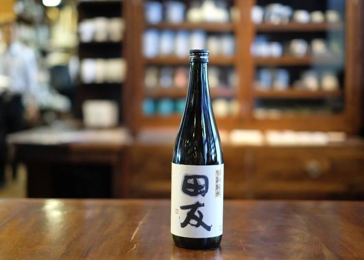 清酒博物館的推薦酒⑤找尋王道的日本酒,就非「田友」莫屬