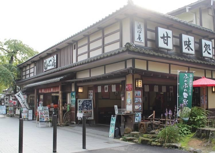 3. 런치는 마츠시마의 먹거리를 맛볼 수 있는 '센신앙'에서