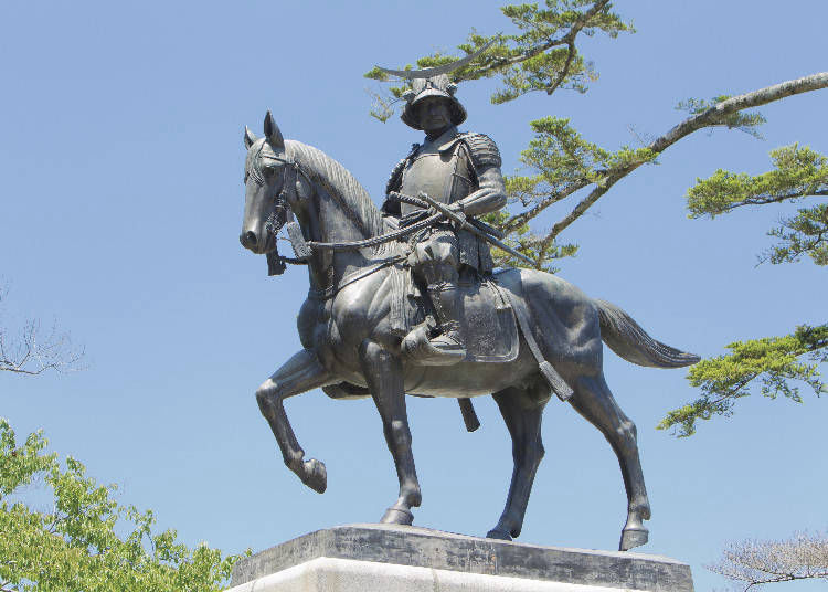 Date Masamune: Who was the One-Eyed Dragon?