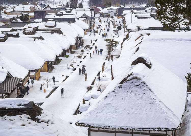 Ouchi-juku Guide: Japan's Dream-like Fairytale Village Covered in Sparkling Snow