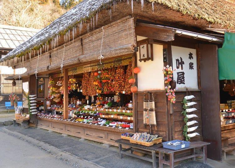 여행 기념이 될 민예품을 판매하는 '혼케 카노야'
