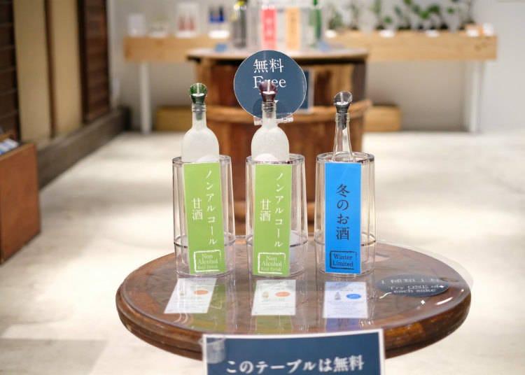 10種類以上の日本酒が用意された試飲スペース