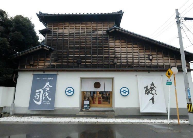 니가타 역에서 가장 가까운 양조장 '이마요츠카사 주조'
