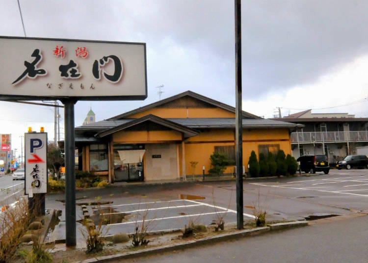 1. Mawaru Sushi: Fresh, Seasonal, and Local Niigata Seafood Restaurant