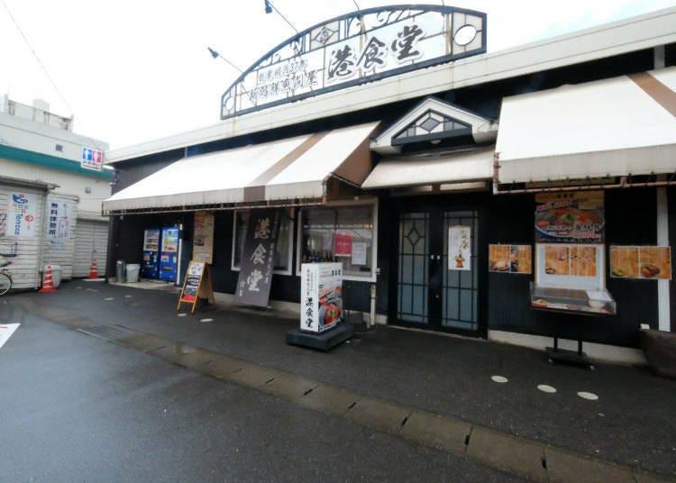 2. Minato Shokudo: Fresh Niigata Seafood Directly from the Market