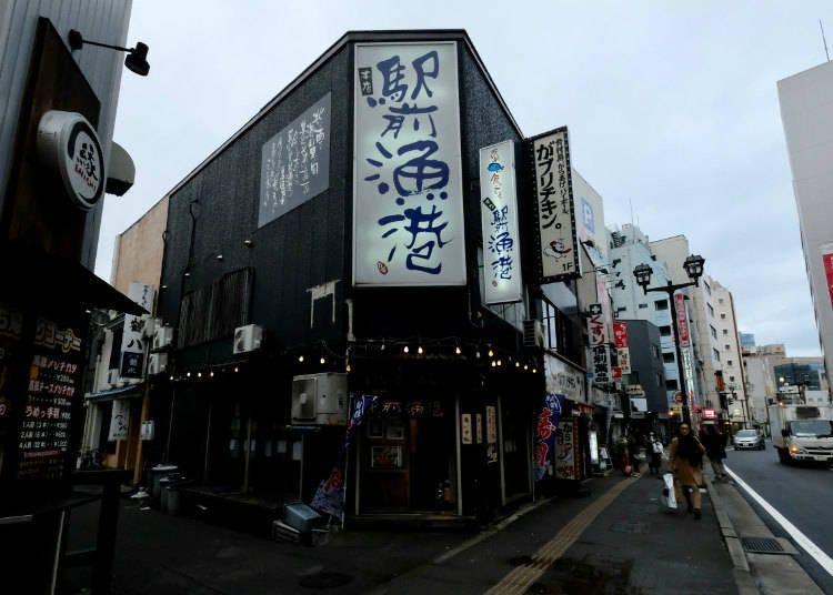 방금 전까지 헤엄치던 생선이 활어회로! '운메사카나가쿠이테~ 에키마에교코 본점'