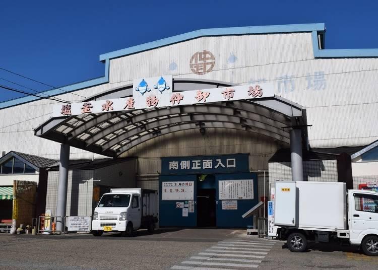 Shiogama Fish Market: Popular Miyagi Seafood Market
