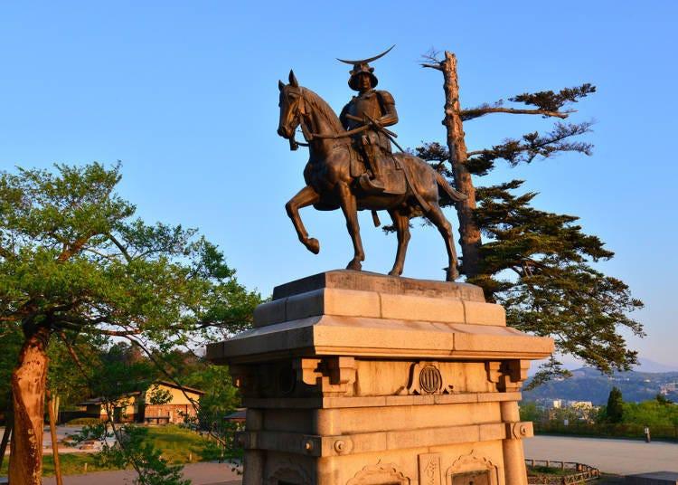 2. Sendai Castle Ruins