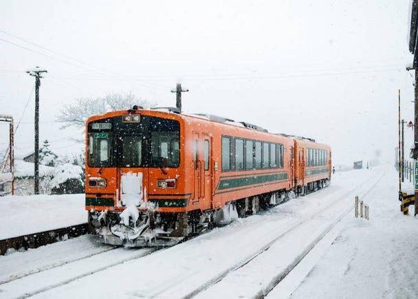 1. Tsugaru-Goshogawara Station on the Tsugaru Railway (Aomori Prefecture)