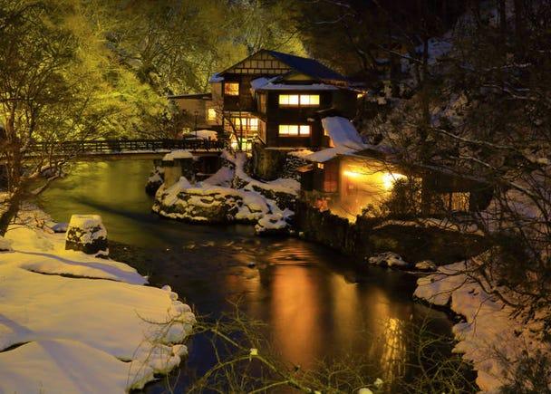2.大沢温泉(岩手県)