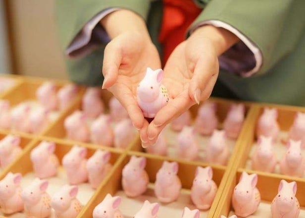 도호쿠 지방 굴지의 인연을 맺어주는 스폿 「구마노 타이샤」에 세 마리 토끼를 찾으러 가자!