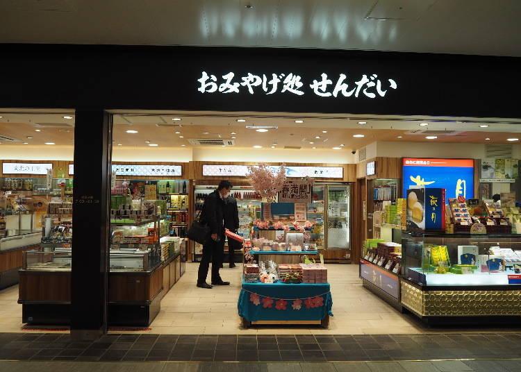The top 20 Sendai souvenirs sold at Omiyage Dokoro No. 3 gift shop!