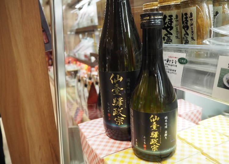 11. Sendai Ekimasamune Junmai Ginjo Sake