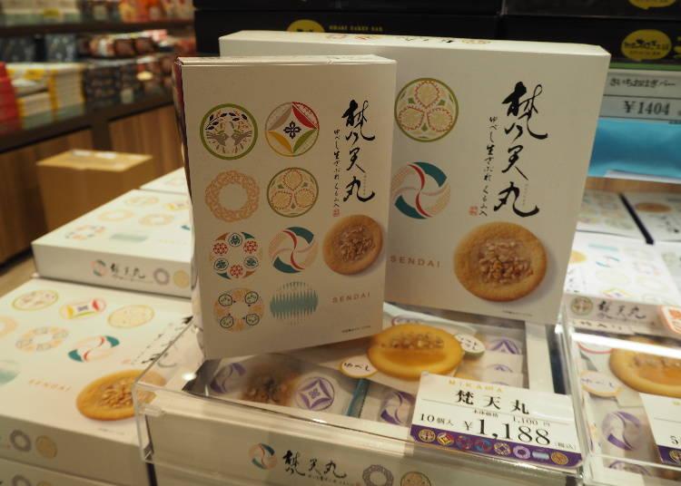 ■2位:梵天丸(1枚)/108円