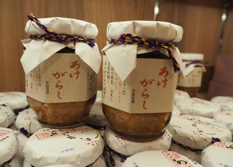 ■13위:아케가라시(1병)/ 800엔