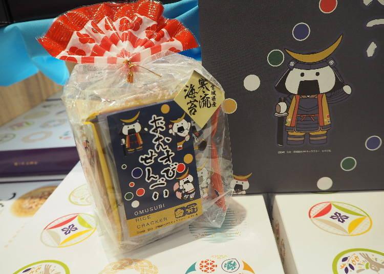 ■7위:오무스비센베이(12매입봉)/ 324엔