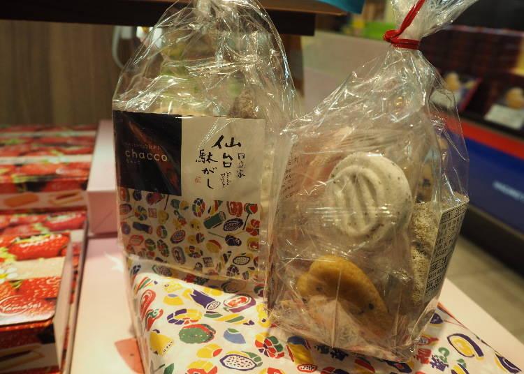 仙台車站必買第19名:仙台古早味餅乾Chaco