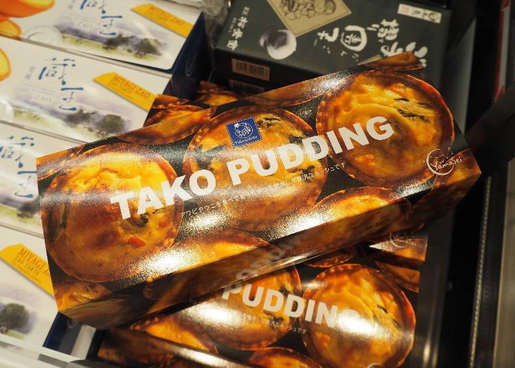 仙台車站必買第17名:TAKO PUDDING