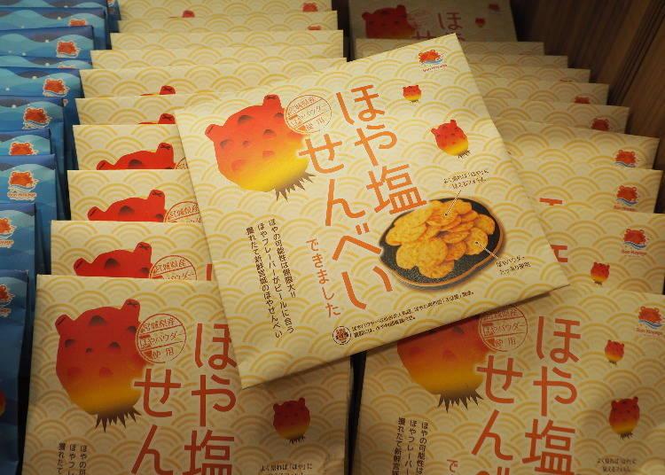 仙台車站必買第12名:海鞘鹽煎餅袋