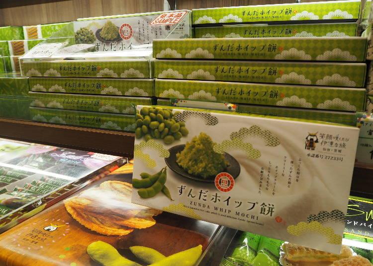 仙台車站必買第9名:毛豆泥鮮奶油麻薯