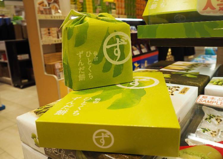 仙台車站必買第5名:一口毛豆泥麻糬
