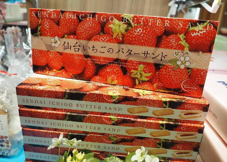 仙台車站必買第4名:仙台草莓的奶油夾心餅乾