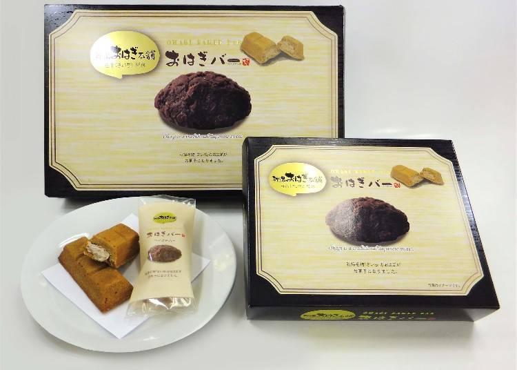仙台車站必買第1名:Saichi的牡丹餅巧克力棒