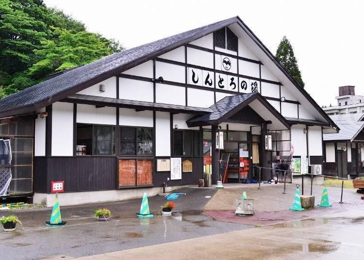 (3) Nakayamadaira Onsen