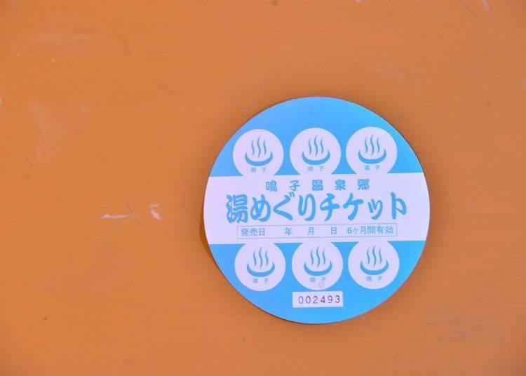 暢遊鳴子溫泉鄉最優惠的方式!周遊溫泉票券、木屐手形