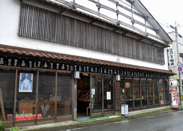 老舗工房「桜井こけし店」を訪れました