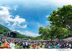 2021日本FUJI ROCK富士搖滾音樂祭完整攻略:交通方式、購票流程、推薦住宿