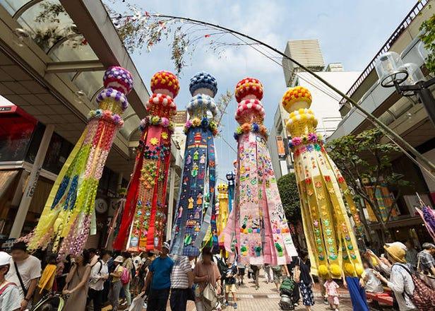 東北三大祭「仙台七夕祭」交通方式、看點懶人包【2020年中止】