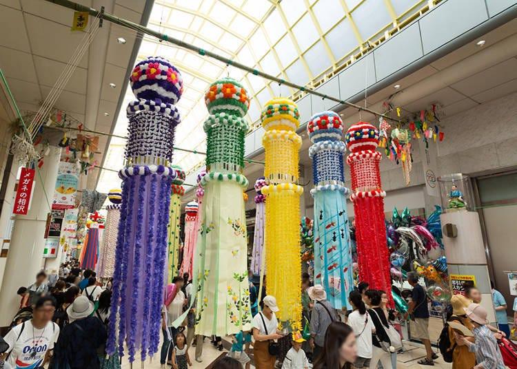 What is the Sendai Tanabata Festival?