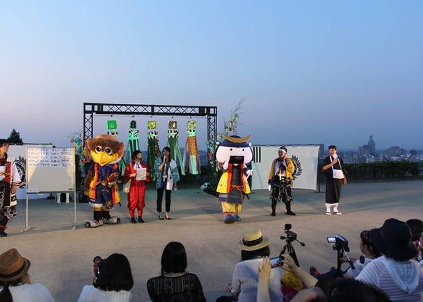Highlight 3: Sendai Castle Ruins Night Event