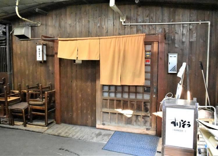3. Sukezō: An izakaya with unique and creative Japanese fare