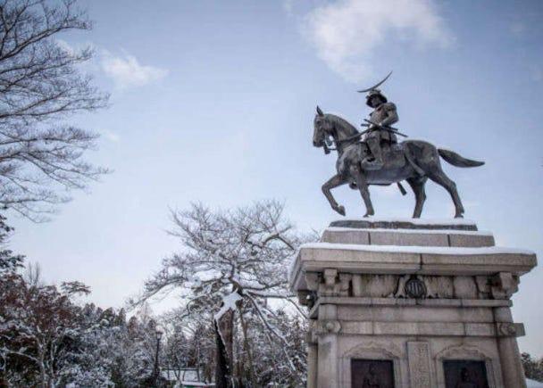 仙台の冬(12月1月2月)の天気&服装。仙台旅行の前に知っておきたい!