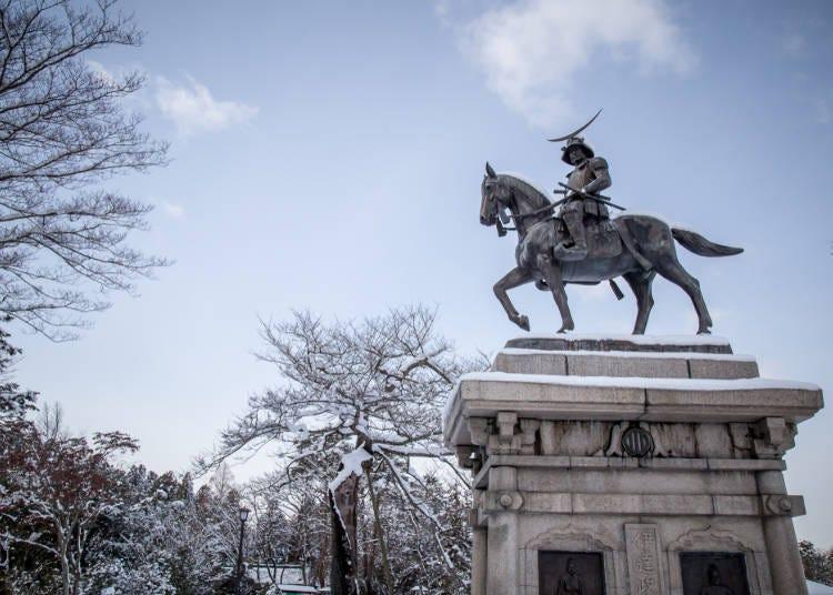 Sendai weather in February