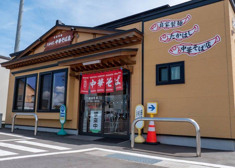 1. Takahashi Chukasoba: The mecca of Tsugaru ramen
