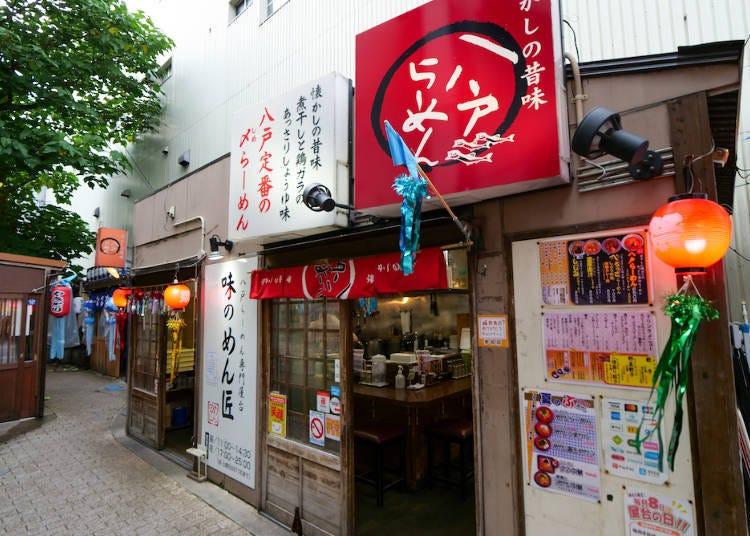2. Aji-no-men Takumi: Refreshing Hachinohe ramen with a light taste