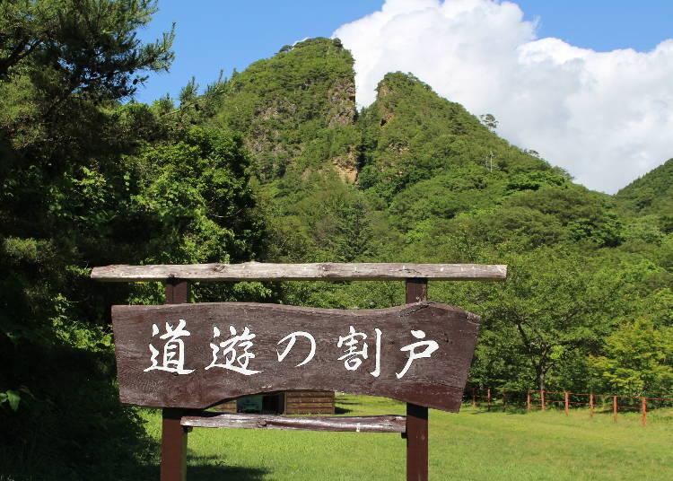 5:日本最大の金山400年の時を感じよう!