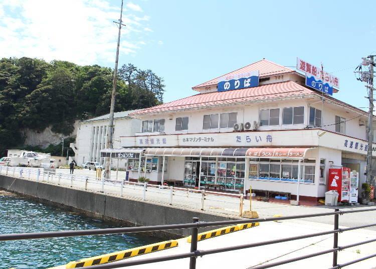 佐渡島推薦觀光景點①上船體驗一下稀有珍貴的漁船「Tarai-bune (盆舟)」