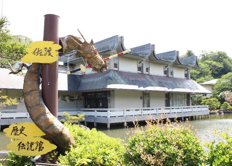 佐渡島推薦觀光景點④在「佐渡歷史傳說館」參觀流放地的歷史