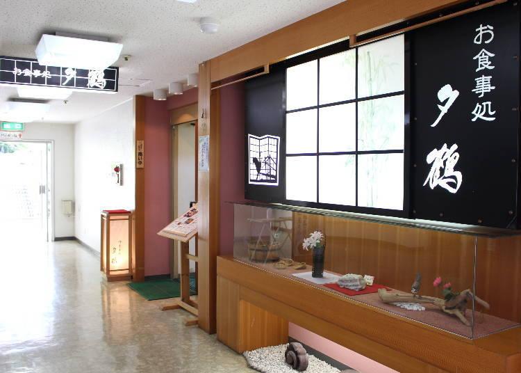 3 : 볼륨 만점! 이것이야 말로 사도의 해물덮밥(오쇼쿠지도코로 유즈루)