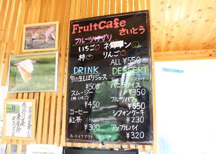 佐渡島推薦美食⑤在農園咖啡享受甜點時光「Fruits & Café Saito」