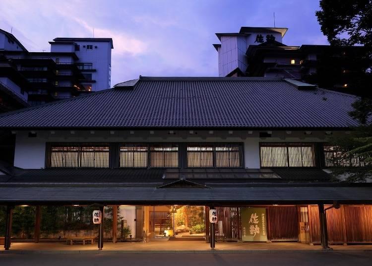 1. Sendai Akiu Hot Spring HOTEL SAKAN